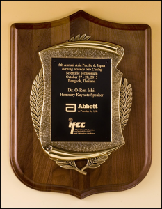 Young Bowling and Trophy Supply, Airflyte  Awards - Plaques